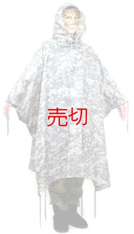 画像1: ミリタリーデザイン万能ポンチョ(セール) (1)