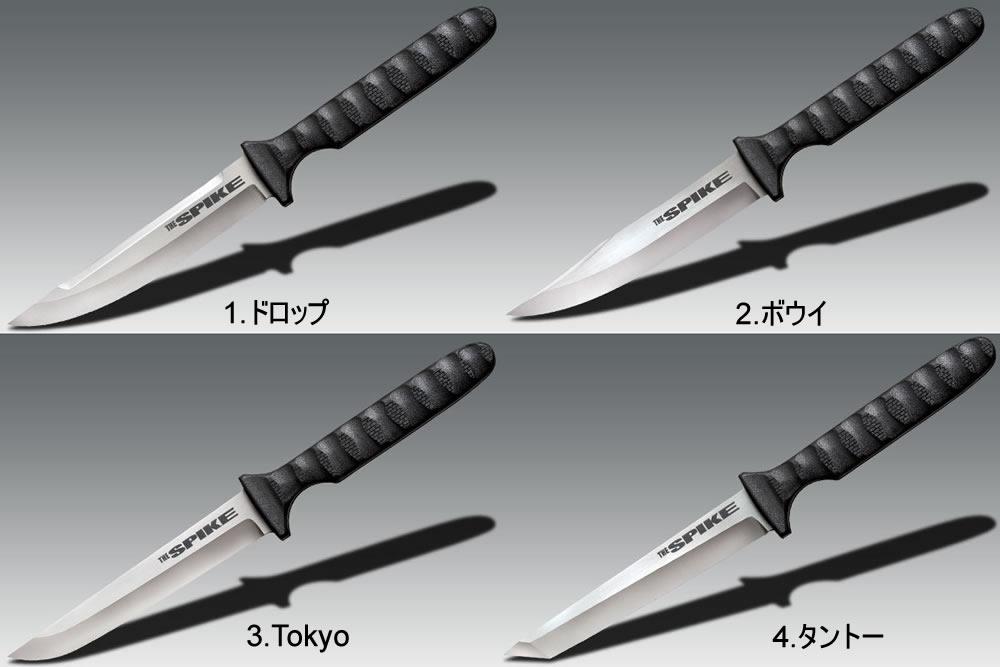 画像1: ネックスパイクナイフ 4116STS鋼仕様ネックレスナイフ