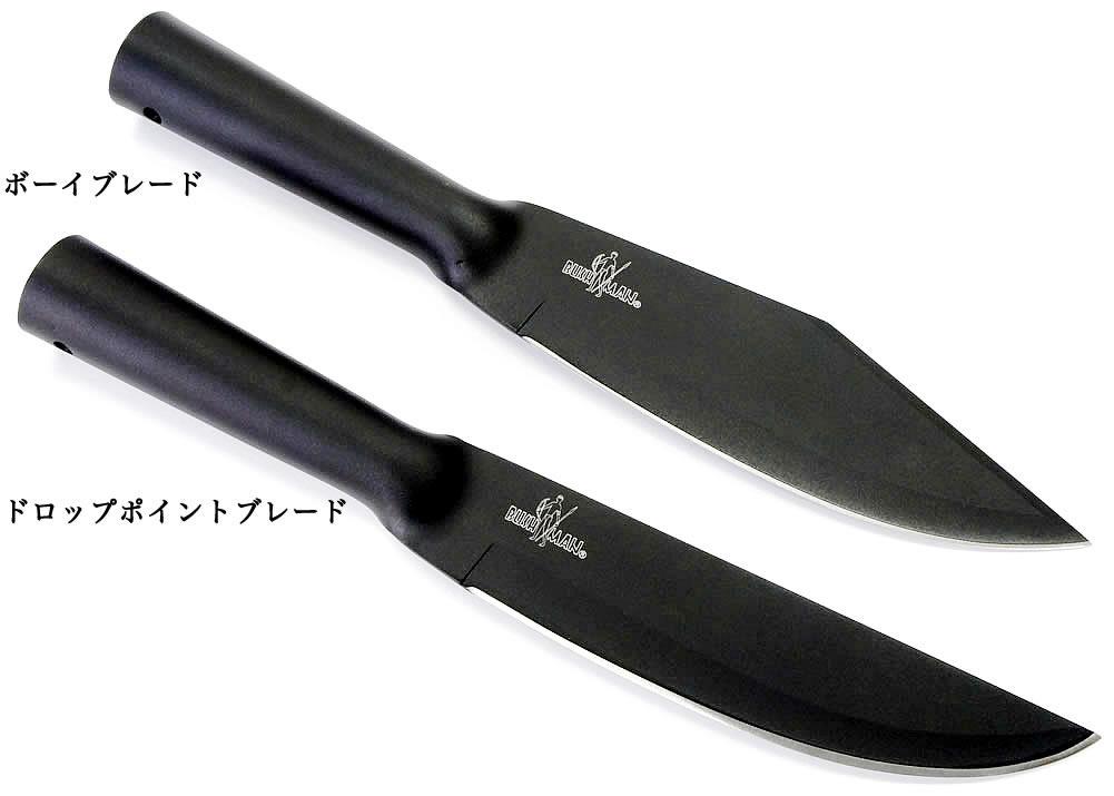 画像1: NEWブッシュマンサバイバーナイフ