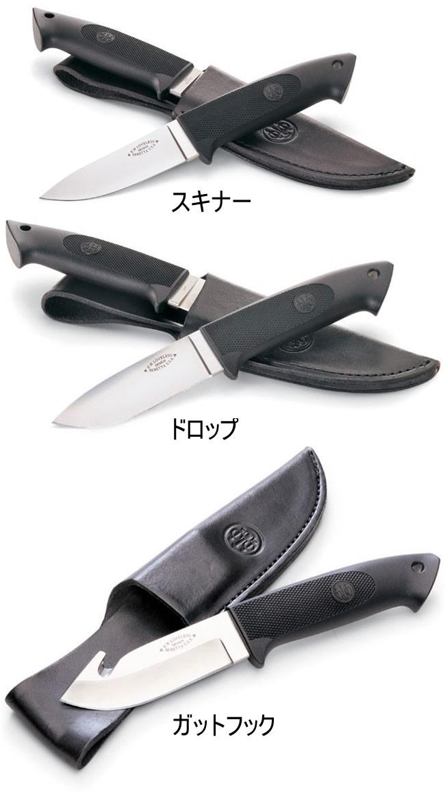 画像2: ベレッタ ハンタースキニングナイフ