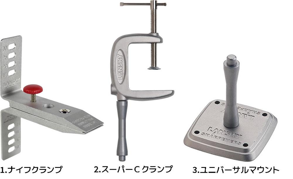 画像3: ランスキーナイフシャープナー(研ぎ器)&クランプ台