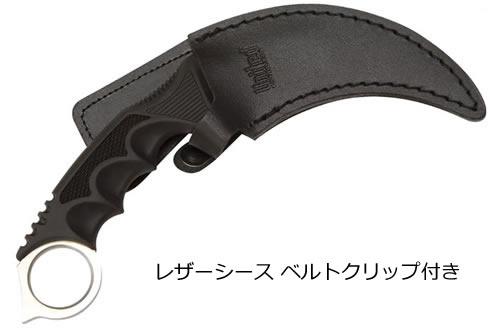 画像5: ザ・本州 タクティカルカランビットナイフ