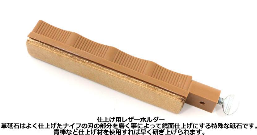 画像2: ランスキーナイフシャープナー(研ぎ器)&クランプ台