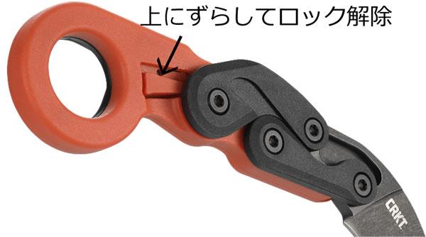 画像4: キネマティックカランビットナイフ
